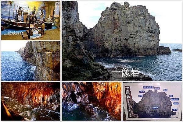 21-三段壁洞窟.jpg