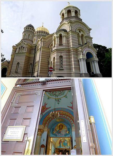 Latvia_13_Kristus Piedzimšanas pareizticīgo katedrāle.jpg