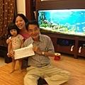 陳群玉與爸爸溫馨合照.jpg