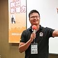 說出影響力二班-陳琦恩.jpg