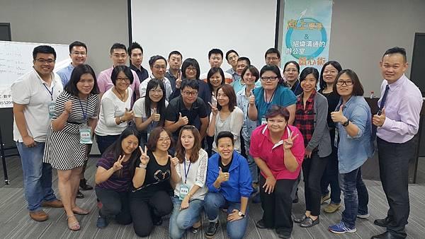 向上管理與組織溝通的辦公室讀心術-1