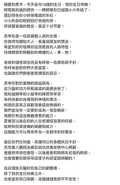 說出五班-盧彥哲4