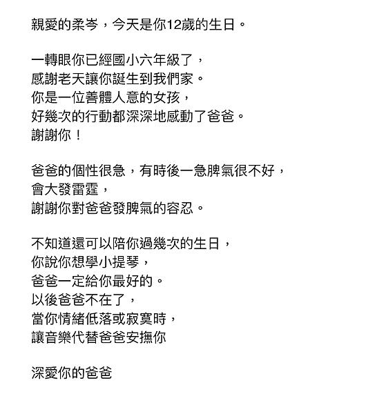 說出五班-盧彥哲5