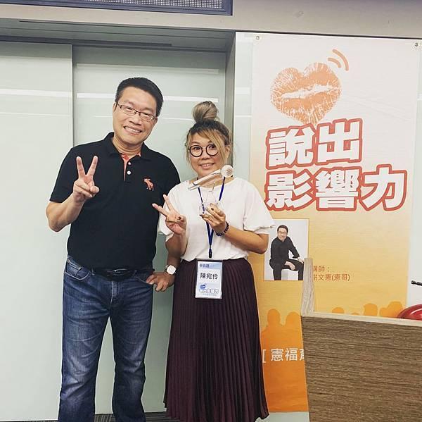 說出影響力十一班_陳宛伶(4).jpg