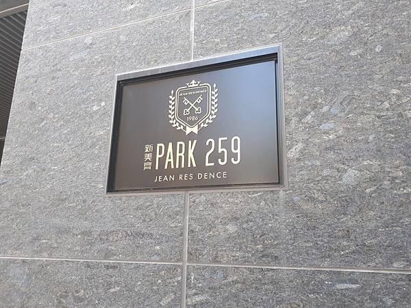PARK 259酒店式公寓_9