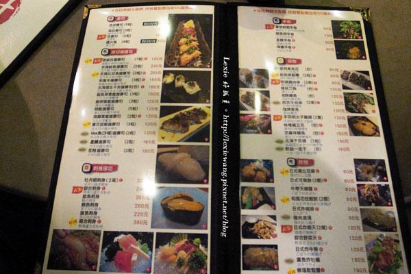 菜單 menu