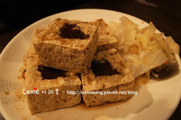禾記臭豆腐11