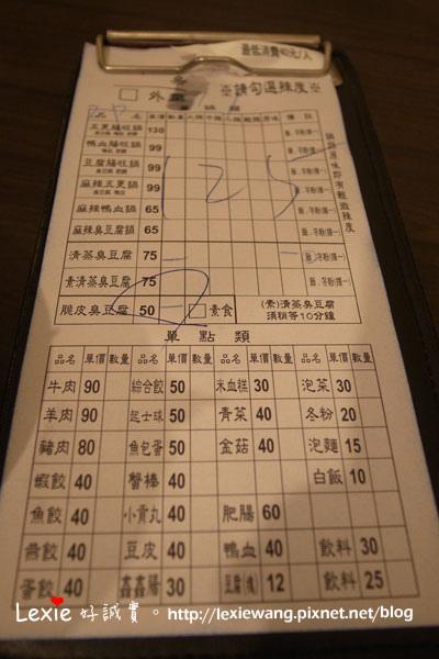 禾記臭豆腐3