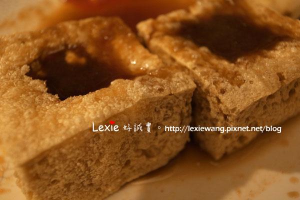 禾記臭豆腐8