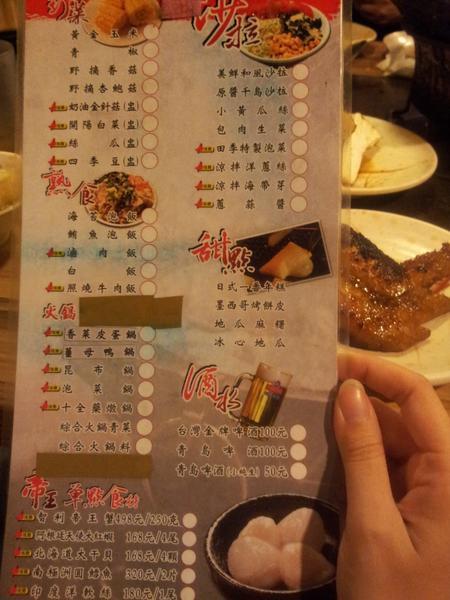 田季發爺 燒肉農安店12