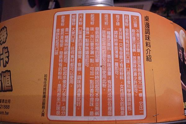 田季發爺 燒肉農安店22
