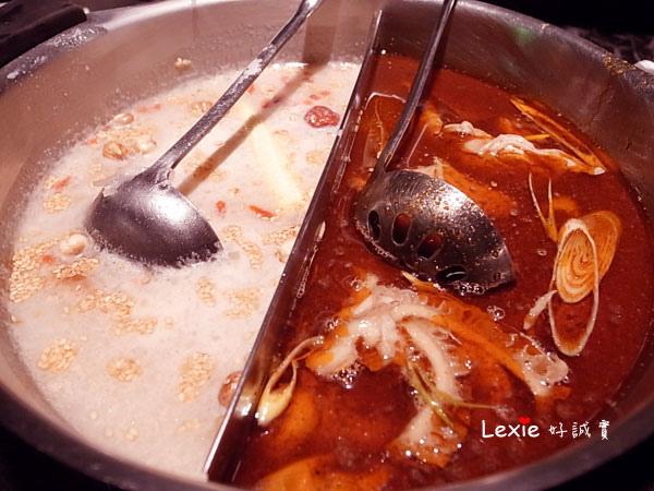 辛殿麻辣火鍋3