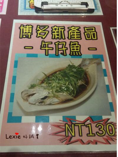 博多拉麵市民店9