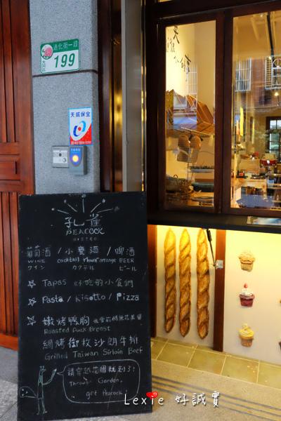 迪化街鹹花生孔雀12