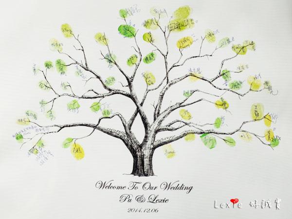 婚禮佈置指紋樹1