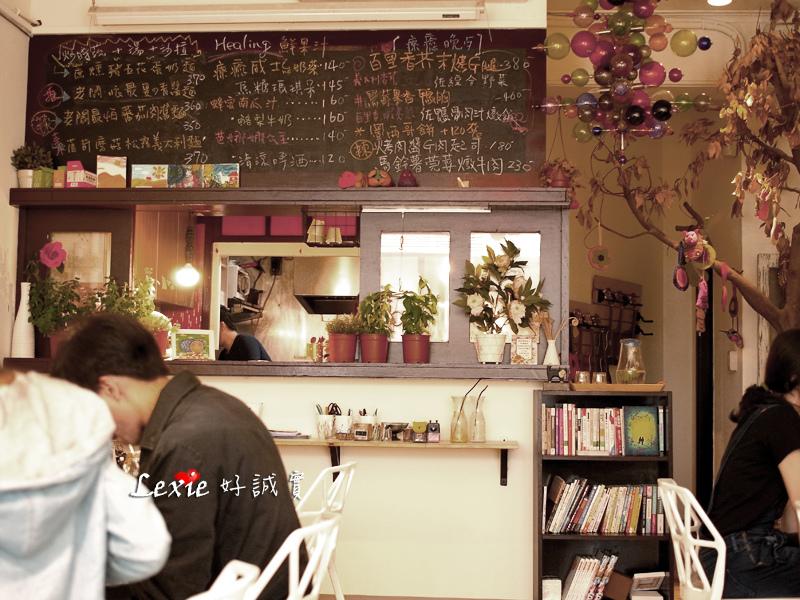 中山美食療育藝術餐廳healing11