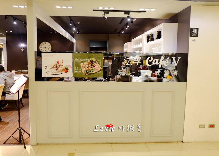 法孚Cafe-v鹹甜薄餅15