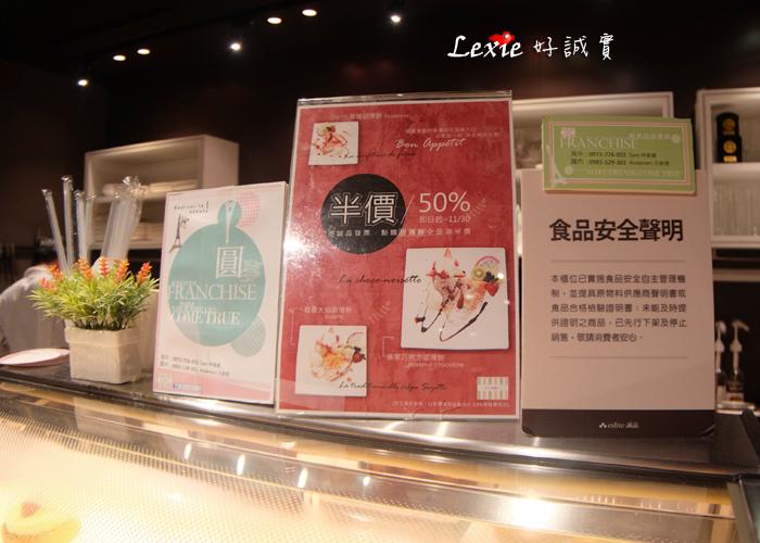 法孚Cafe-v鹹甜薄餅10