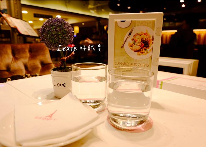 法孚Cafe-v鹹甜薄餅13