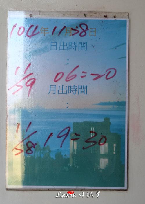 花蓮海灣32行館28.jpg