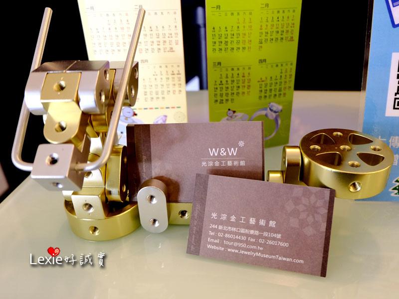 光淙金工藝術館林口觀光工廠25