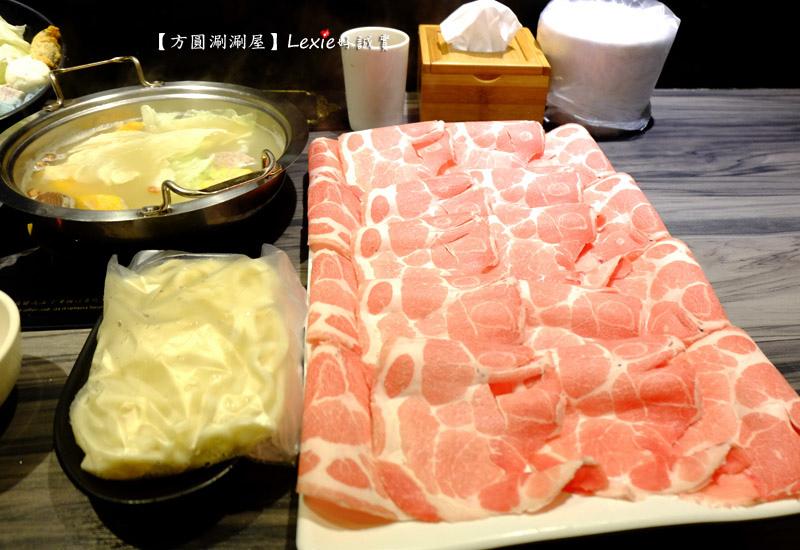 方圓涮涮屋-火鍋5
