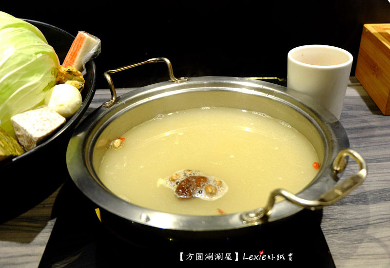 方圓涮涮屋-火鍋8