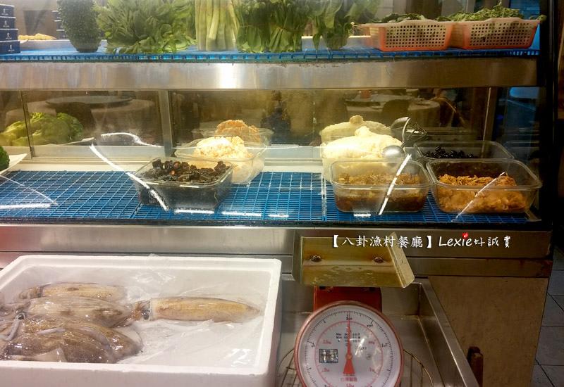 八卦漁村海鮮餐廳18