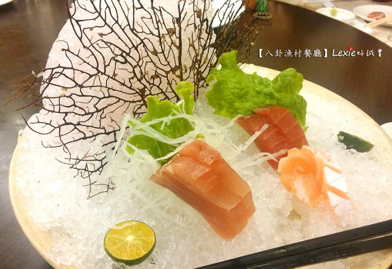 八卦漁村海鮮餐廳13