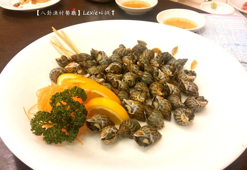 八卦漁村海鮮餐廳12