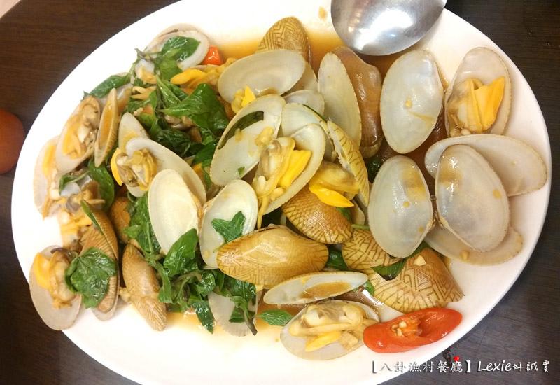 八卦漁村海鮮餐廳9