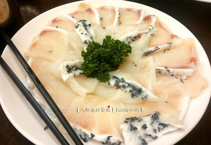 八卦漁村海鮮餐廳7