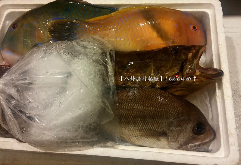 八卦漁村海鮮餐廳17