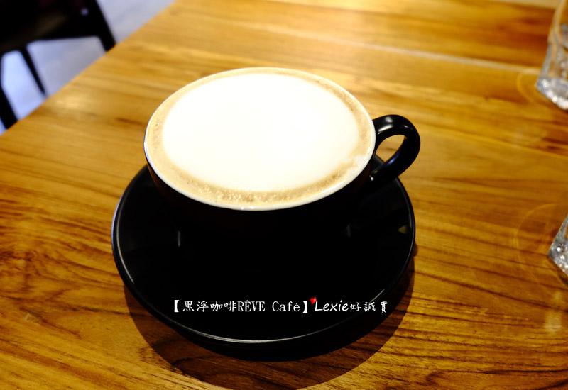 黑浮咖啡楠梓REVE-Cafe1