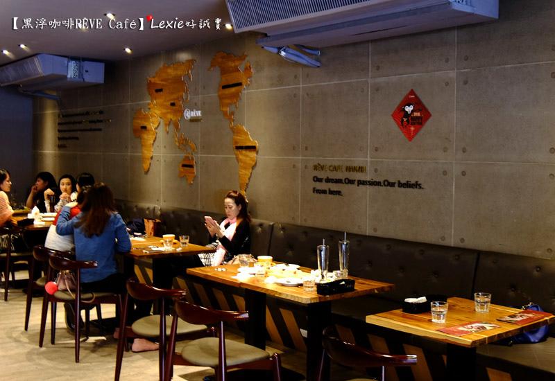 黑浮咖啡楠梓REVE-Cafe5