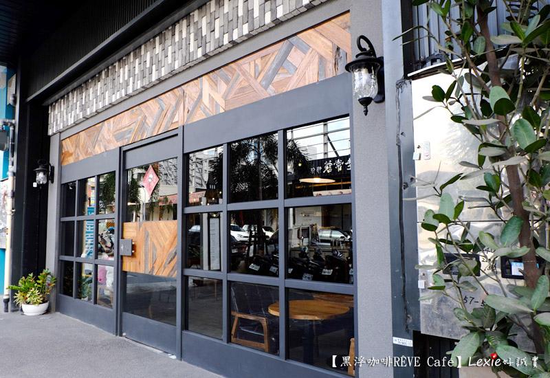 黑浮咖啡楠梓REVE-Cafe13