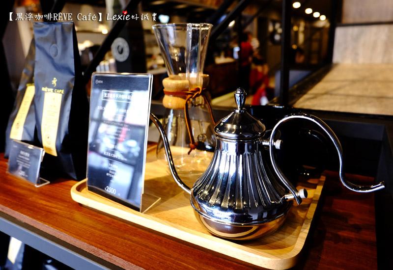 黑浮咖啡楠梓REVE-Cafe8