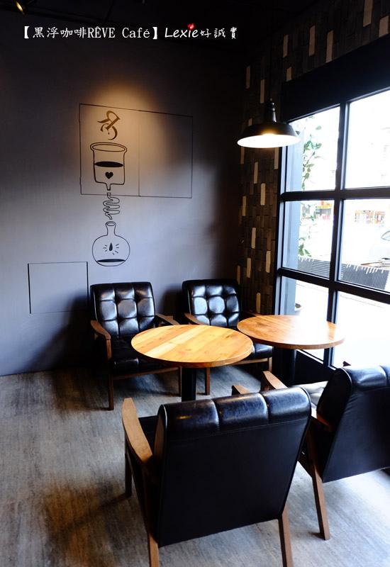 黑浮咖啡楠梓REVE-Cafe16