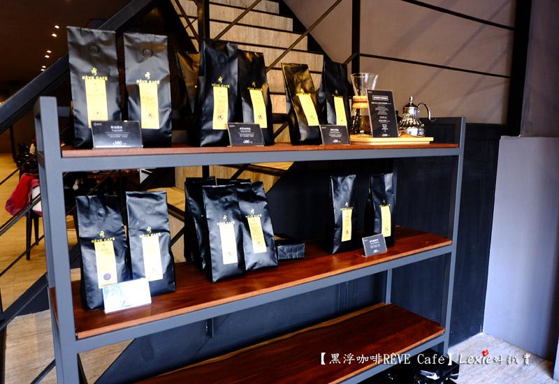 黑浮咖啡楠梓REVE-Cafe10