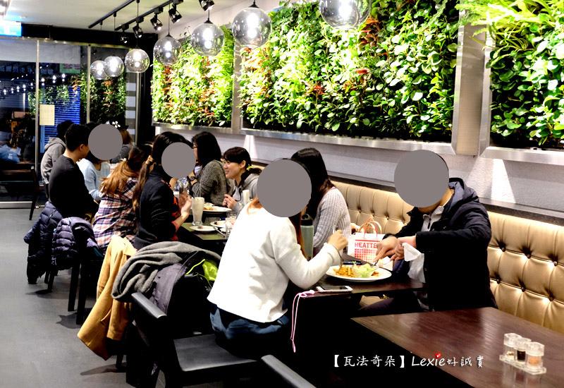 瓦法奇朵台北車站8