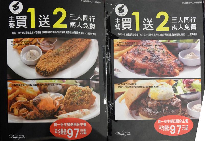 瓦法奇朵台北車站25