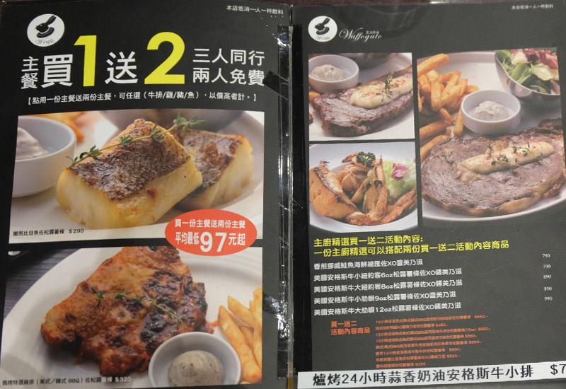 瓦法奇朵台北車站24