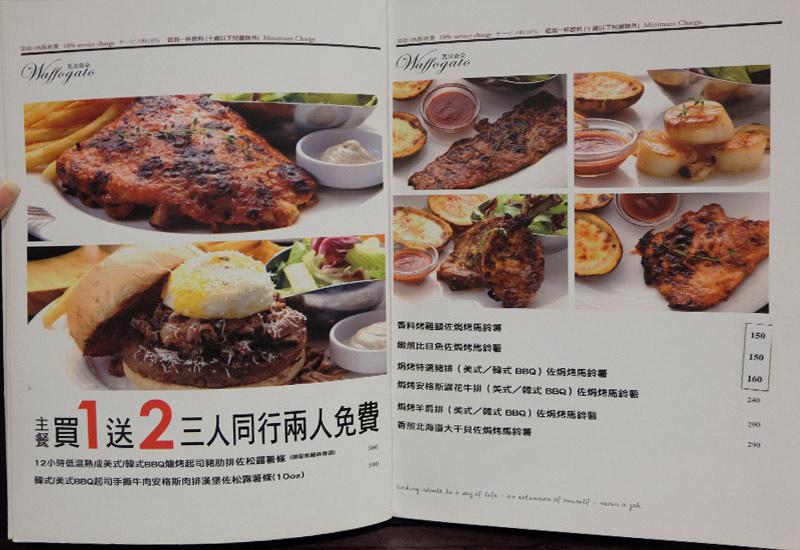 瓦法奇朵台北車站32