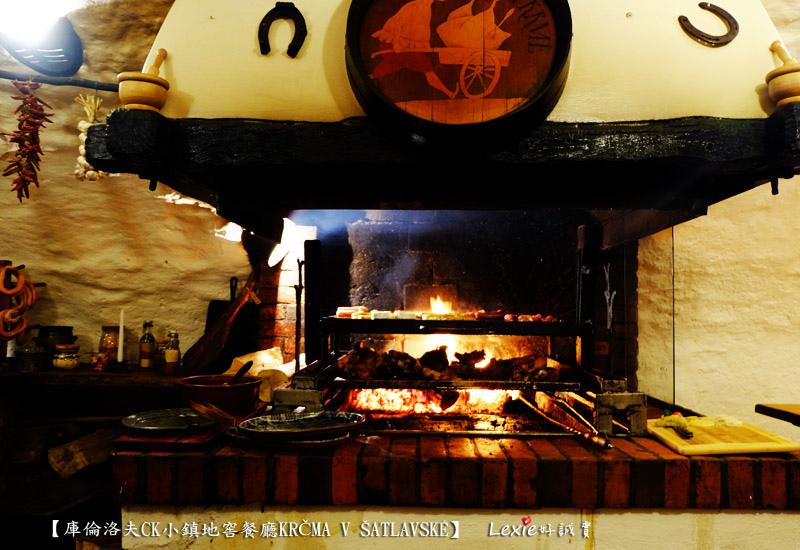 庫倫洛夫CK小鎮窖餐廳KR-MA-V--ATLAVSKE12