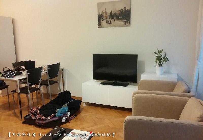 布拉格Residence-Vocelova1