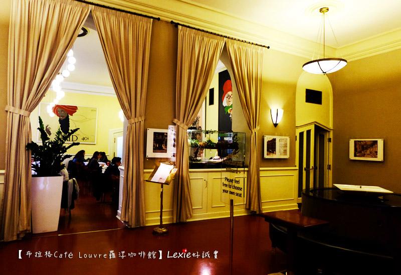 布拉格Cafe-Louvre羅浮咖啡館3.jpg
