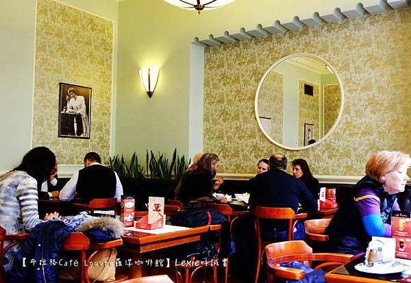 布拉格Cafe-Louvre羅浮咖啡館12.jpg