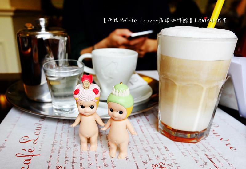 布拉格Cafe-Louvre羅浮咖啡館10.jpg