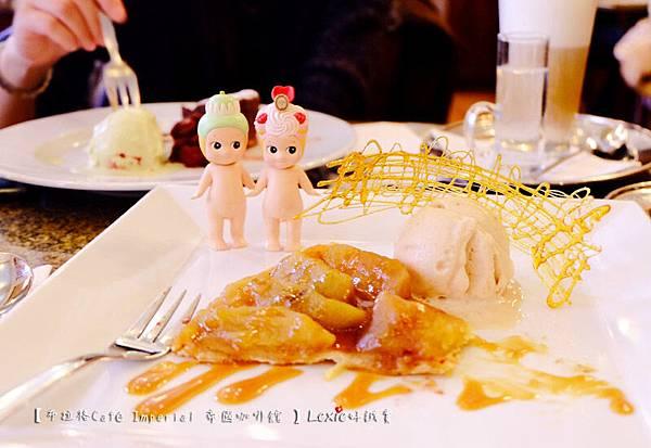 布拉格Cafe-Imperial-帝國咖啡館-5.jpg