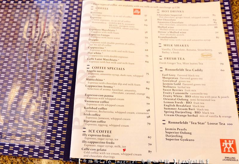 布拉格Cafe-Imperial-帝國咖啡館-10.jpg